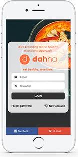 Dahna - aplicatie